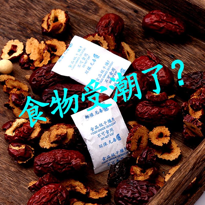 干燥剂食品用茶叶猫粮宠物小包级鞋大包食物狗粮除湿防潮袋防霉包