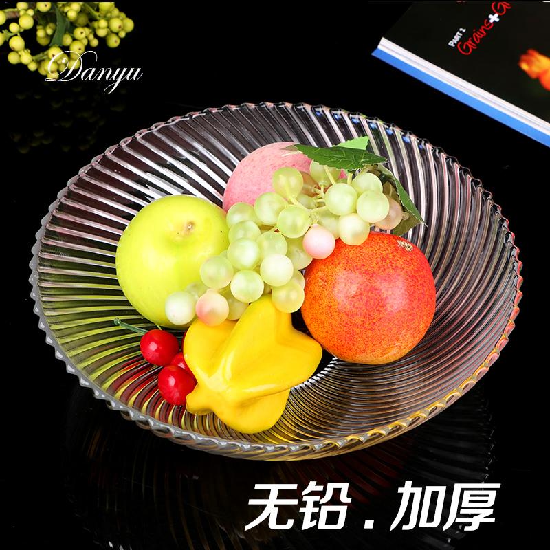 無鉛玻璃 歐式水果盤子大號果盆客廳糖果罐水果籃套餐加厚