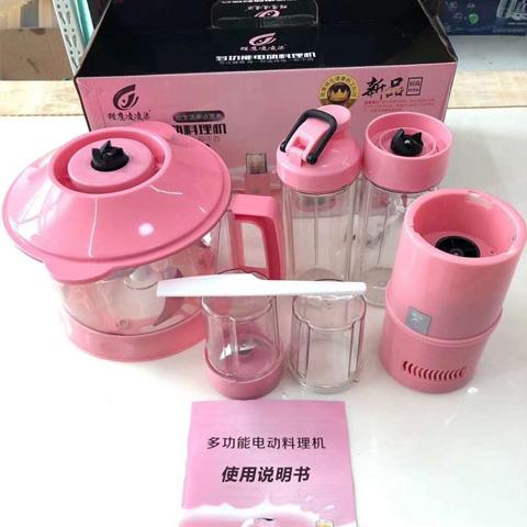 五杯多功能电动绞肉机家用小型打馅碎菜搅拌机料理机榨汁机磨粉器