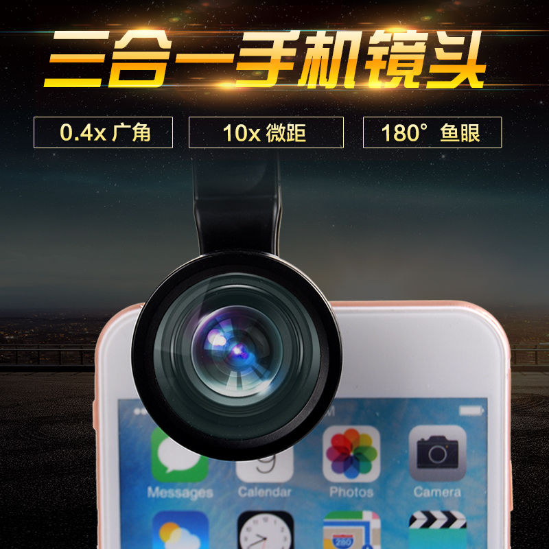 手機鏡頭廣角魚眼微距套裝蘋果小米華為通用外置攝像頭通用高清