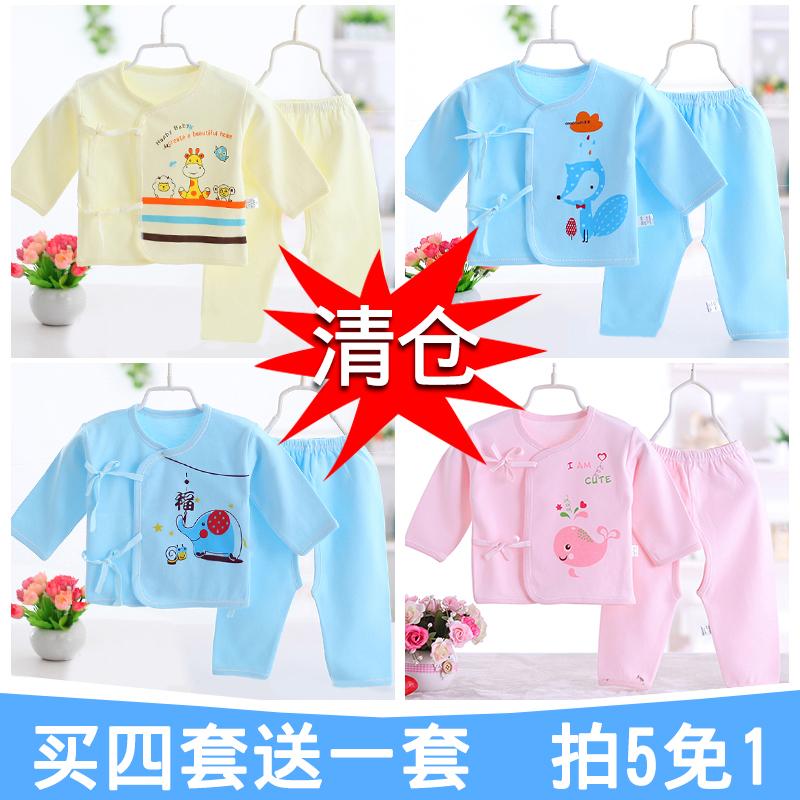 新生儿衣服0-3个月6纯棉春秋婴儿内衣套装宝宝和尚服幼儿秋衣秋裤
