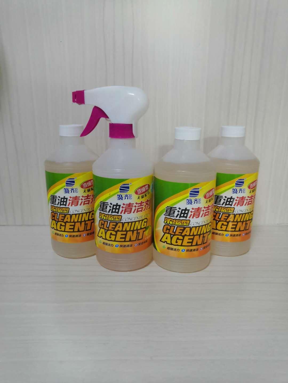 赛齐正品重油污清洗剂除厨房灶台油烟机4瓶