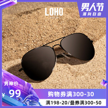 LOHO Chao Man's Glasses Pilot Polarized Sunglasses Round Face Personal Toad Glasses Myopic Sunglasses Men's Driver's Glasses