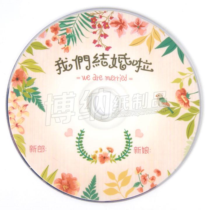包邮婚庆婚礼光盘结婚DVD空白录像碟子光碟4.7G/50片可订制