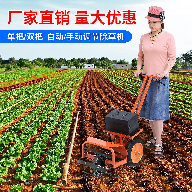 电动家用农用神器简易小型除草机12月04日最新优惠