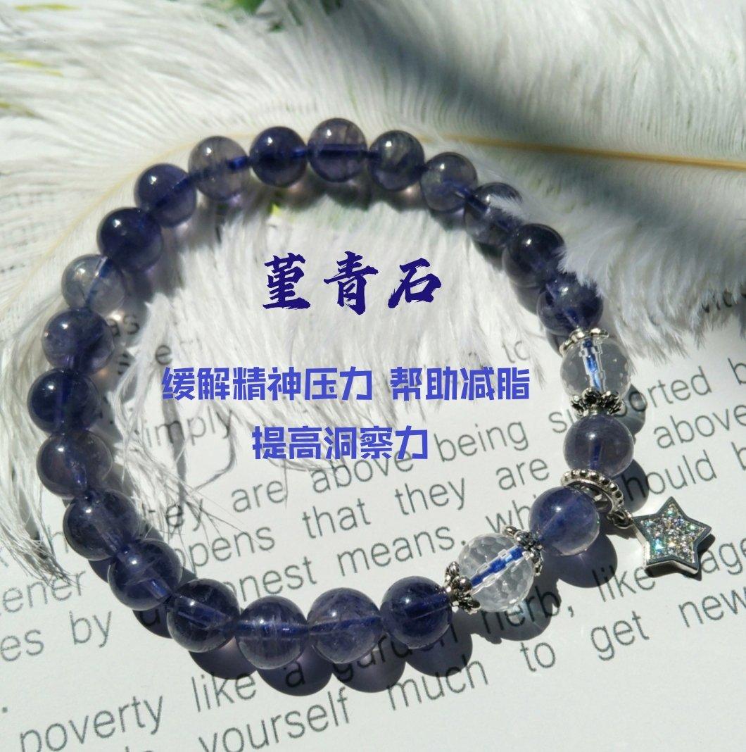天然堇青石手串链切刻面白水晶坦桑石自律蓝宝石纯银紫牙乌石榴石