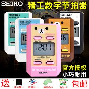 正品SEIKO日本精工电子节拍器钢琴小提琴吉他古筝架子鼓考级专用