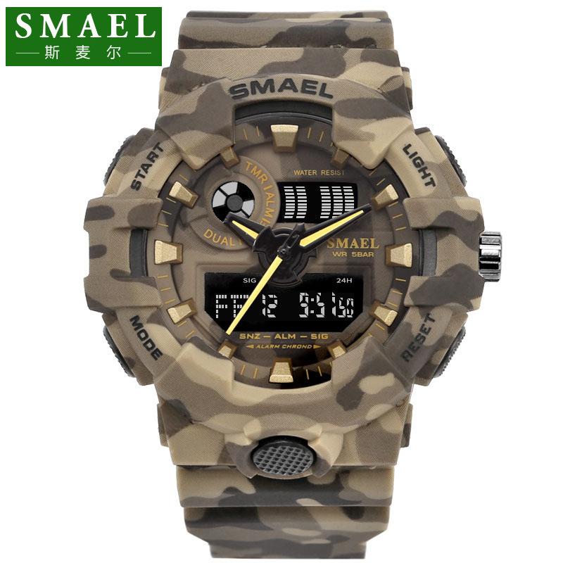 Наручные часы Артикул 637960725608