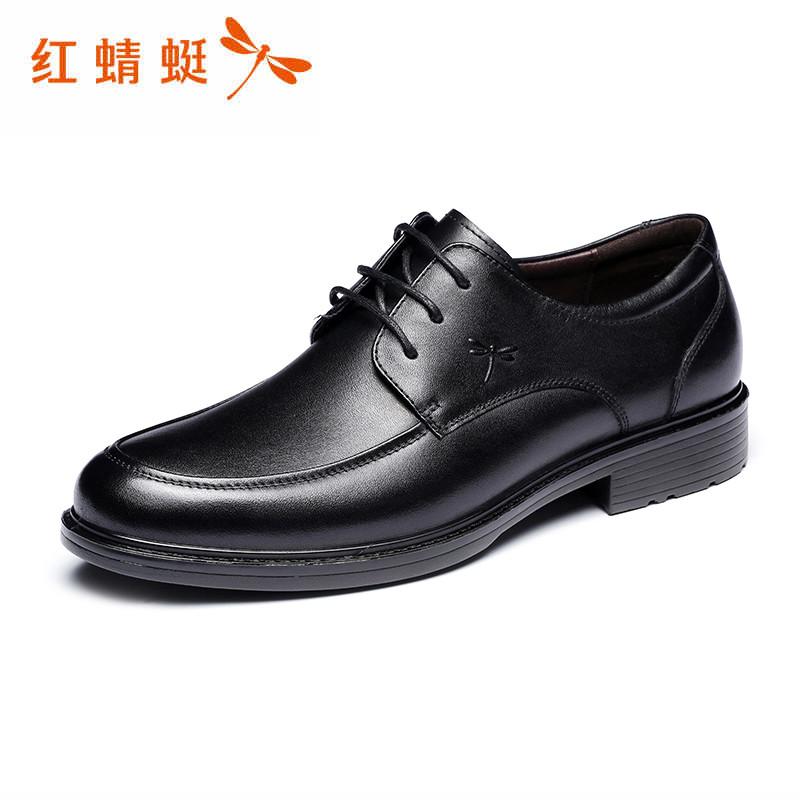 红蜻蜓男鞋真皮正装皮鞋头层牛皮系带夏季男士商务休闲鞋圆头透气