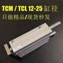 亚德客型三轴气缸带导杆TCM/TCL12/16/20/25*1030*40*50*75*100-S