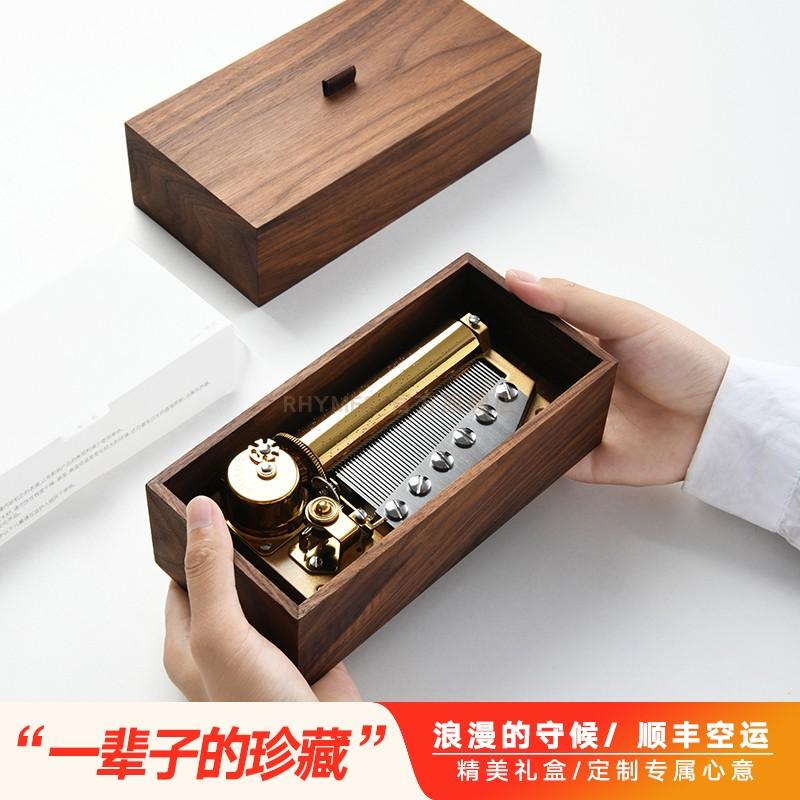 【rhymes lab】悦耳八音盒 定制木质音乐礼盒 七夕情人节圣诞礼物