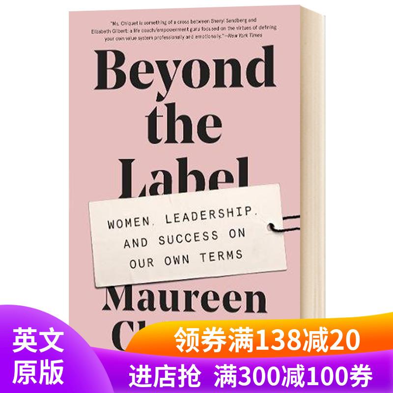 券后108.00元Beyond the Labe