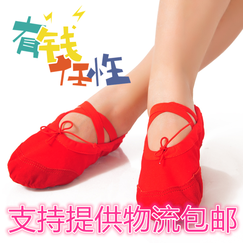 Teacher childrens ballet dance practice soft soled shoes tiptoe shoes leather head dance cat claw shoes dance shoes package
