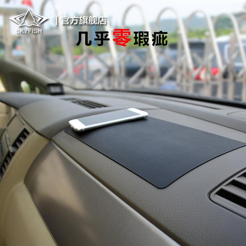 汽车用手机防滑垫硅胶中控仪表台车载摆件防滑垫耐高温饰品置物垫