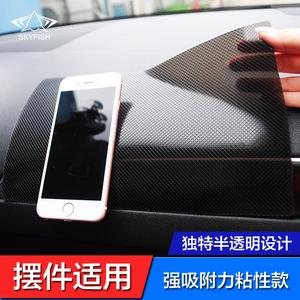 汽车载防滑垫粘性车用中控防滑垫香水座摆件固定物品用手机置物垫
