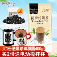 阿萨姆原味港式速溶珍珠奶茶粉 袋装抹茶香芋味奶茶店专用冲饮品