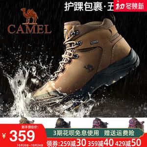 骆驼秋冬季户外防水防滑高帮徒步登山鞋男西藏旅游女鞋真皮沙漠靴