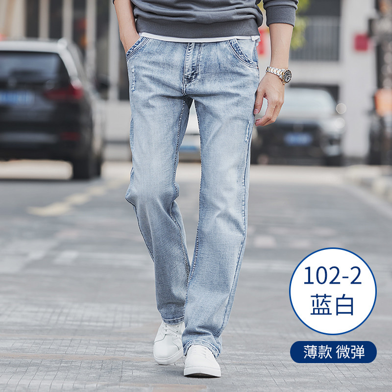 Autumn jeans mens size elastic mens versatile long gift giving trend loose straight tube washing and fattening