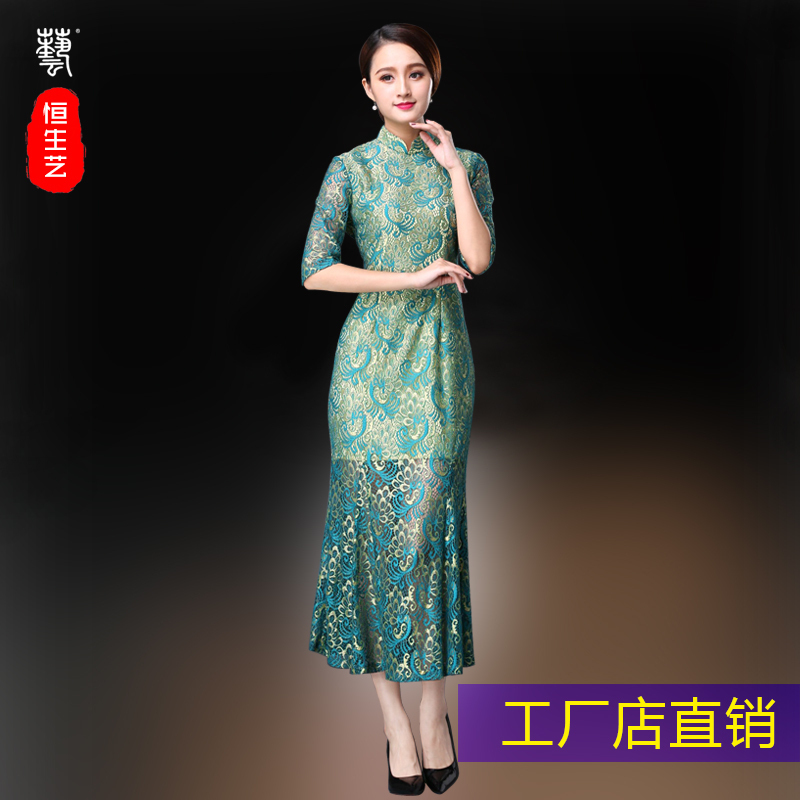 Improved cheongsam 2020 summer new lace dress girl celebrities daily fashion medium sleeve young long style