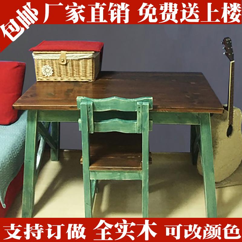 美式实木桌椅长方形做旧复古餐桌阳台咖啡桌餐饮桌花店桌子工作台