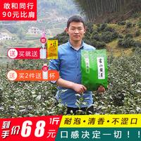 安徽霍山黄芽2020新茶黄牙茶叶礼盒装黄茶袋装散装500g特级浓香型