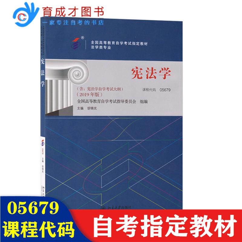 Литература по юриспруденции Артикул 44614749291