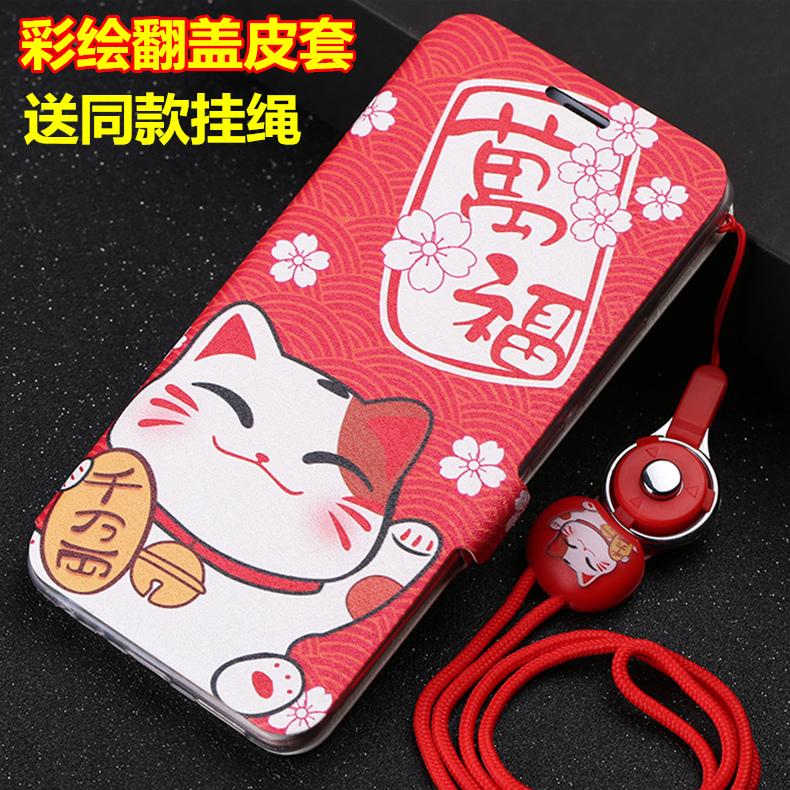 魅蓝s6魅族note6魅蓝m6note手机壳限20000张券