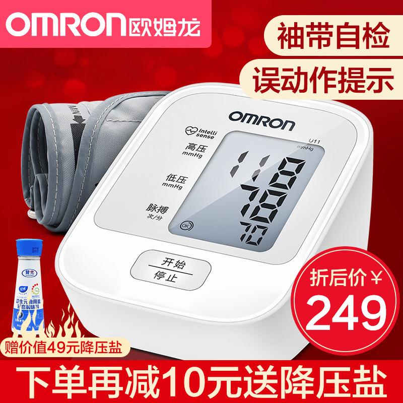 Цифровой монитор артериального давления Omron для пожилых людей полностью автоматическая Измеритель артериального давления высокая точность