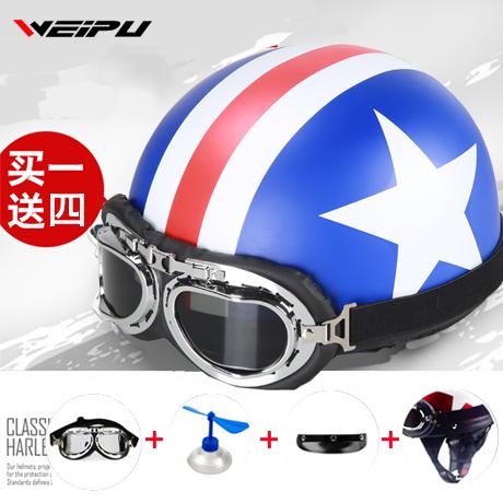 电动摩托车头盔男女电瓶车个性时尚头盔夏季防晒女半盔四季安全帽