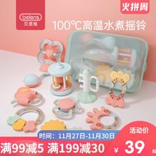 贝恩施婴儿手摇铃1岁婴幼儿新生儿宝宝益智牙胶抓握玩具0-3-6个月