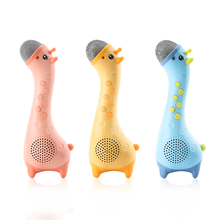 Bainshi Children's Palm KTV with Microphone Children's Microphone Little Girl Singing Machine Baby Karaoke Toys