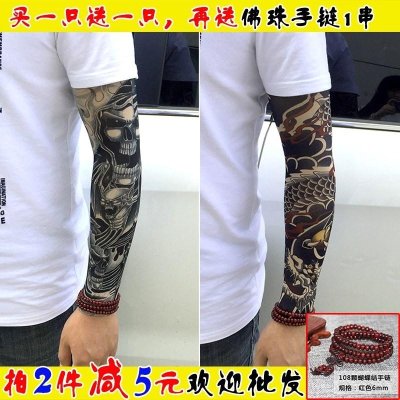 上新男花臂无缝防晒套袖纹身袖套(非品牌)