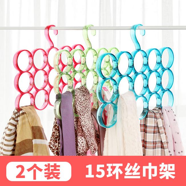 2个装 围巾架丝巾架家用多功能衣架圈圈环挂领带皮带的收纳挂架子(非品牌)