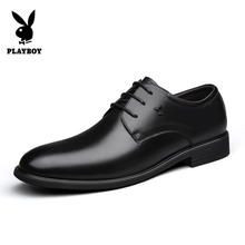 Playboy men's shoes winter leather men's business casual leather shoes men's Korean formal youth shoes men's height