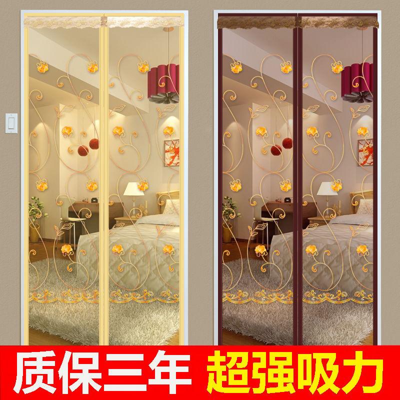 Окна и комплектующие Артикул 547707341656