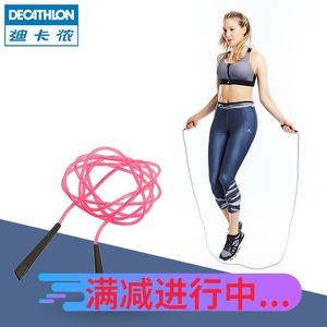 迪卡侬 跳绳成人儿童学生专业可调节考试健身减肥专用DOMYOS-C QC