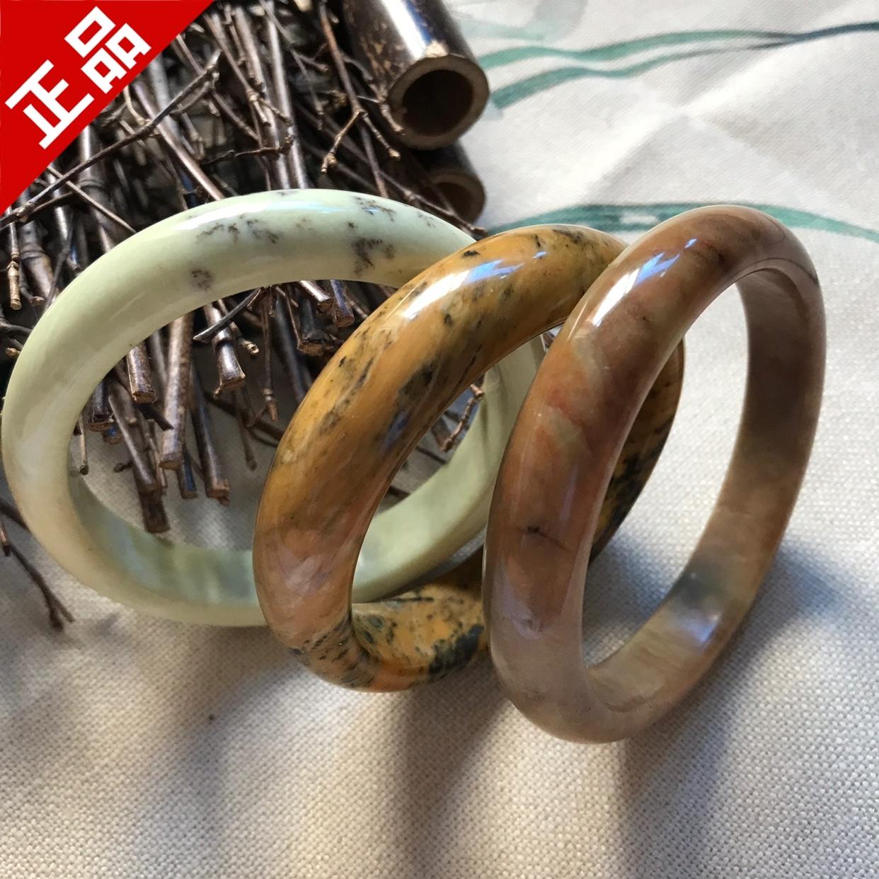 Изделия из Сюяньского нефрита Артикул 640106773632