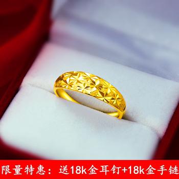 24k香港纯黄金满天星男女指环手链
