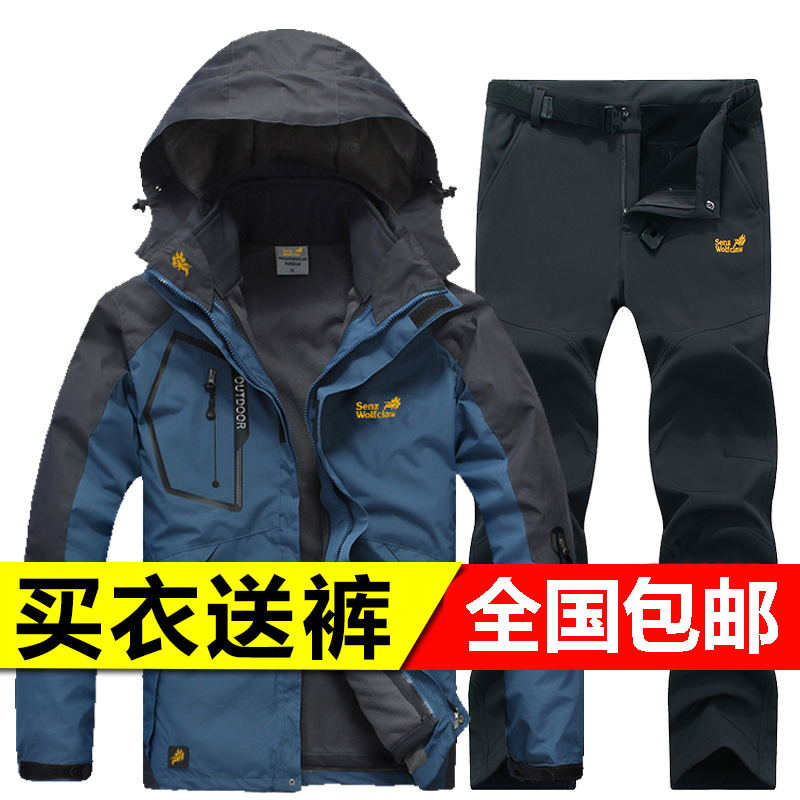 Jacket, running, travel, rush suit, mens and womens outdoor hooded, waterproof and sunscreen suit, thickened and downed, detachable