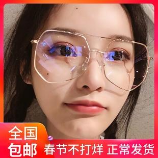 防辐射眼镜男防蓝光无度数大框平面平光镜女多边形配近视眼睛复古
