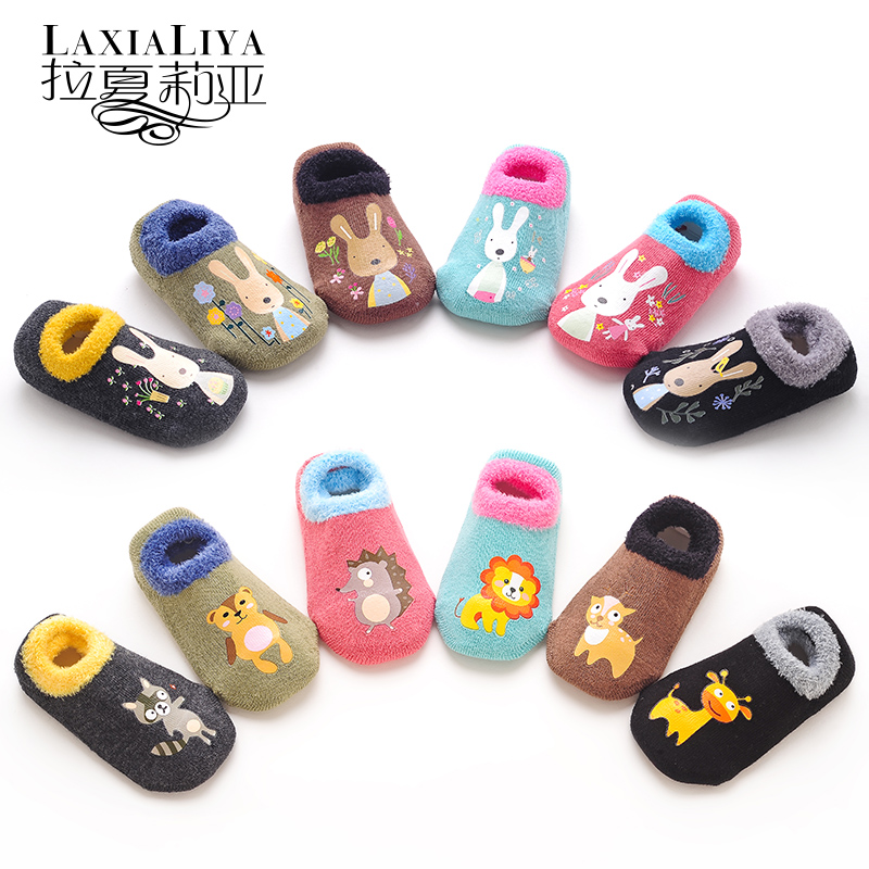 Children's footwear, socks, baby's slippery sole, soft sole, baby's floor socks, indoor socks, footwear socks, winter, autumn and winter