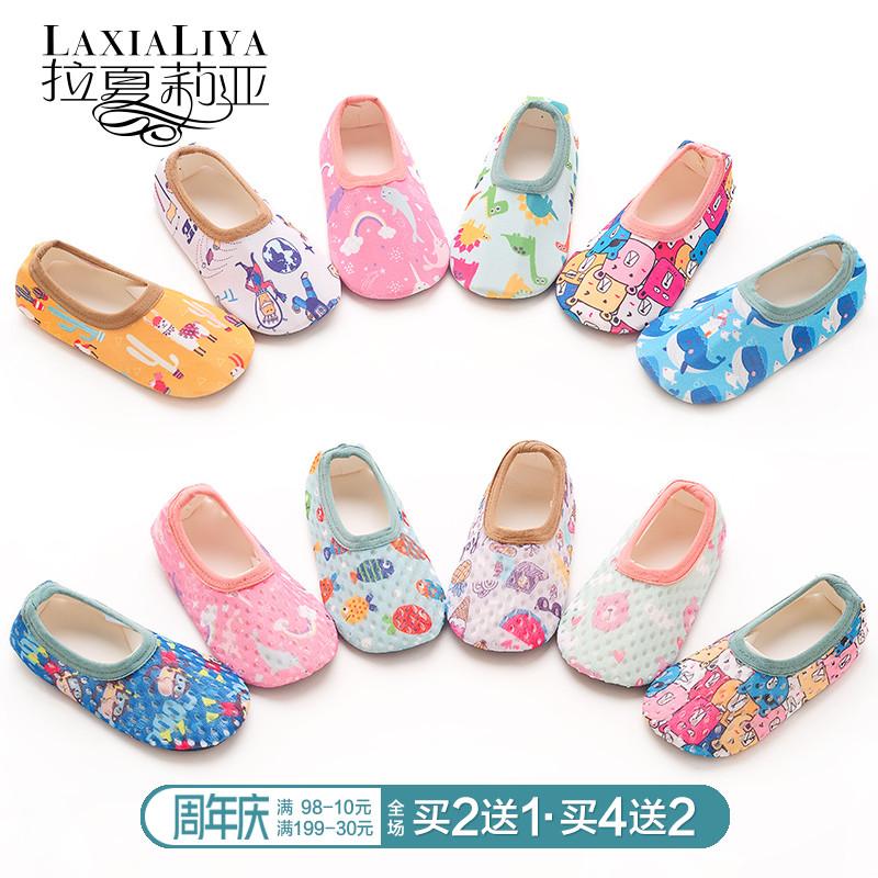 宝宝地板袜婴儿鞋袜学步防滑软底袜套室内袜子儿童地板鞋薄款夏季图片