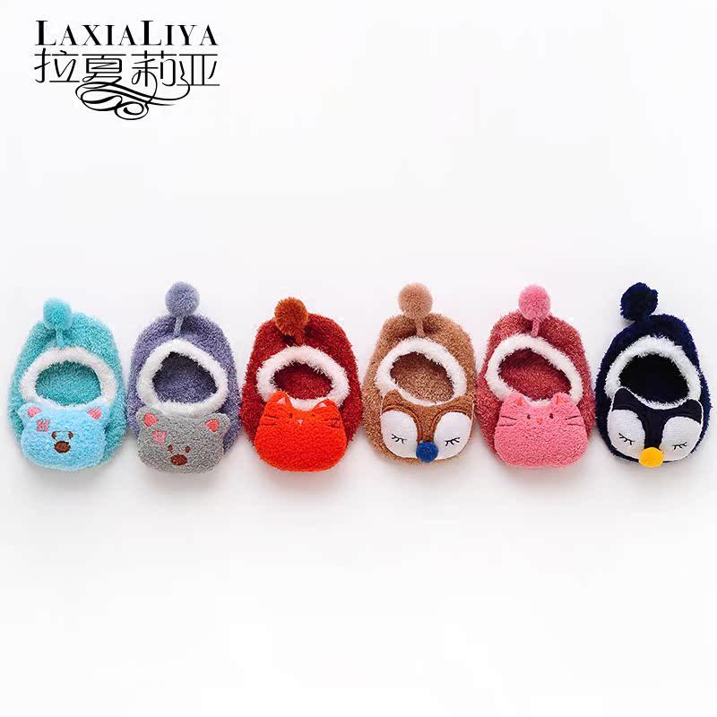 拉夏莉亞嬰兒純棉寶寶鞋襪