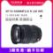Fujifilm/富士 XF16-55mmF2.8 R LM WR恒定光圈 标准变焦微单镜头