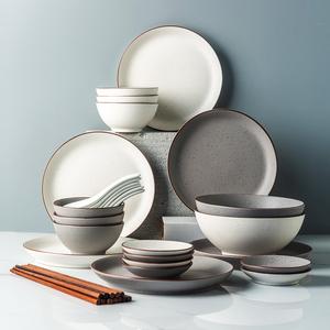 套装家用日式陶瓷餐具现代轻奢碗碟