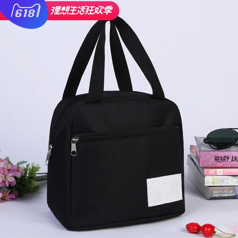 日韩手提包长方形便当包 手拎带饭包饭袋子收纳袋小妈妈包饭盒袋