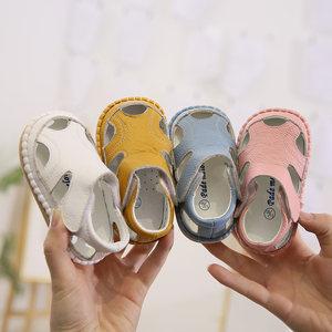 夏季真皮女宝宝凉鞋男0-1一3岁学步鞋小童鞋软底防滑包头婴儿凉鞋