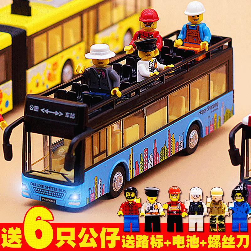 二階建てバス合金オープン音光バスの子供用おもちゃバスのモデル。
