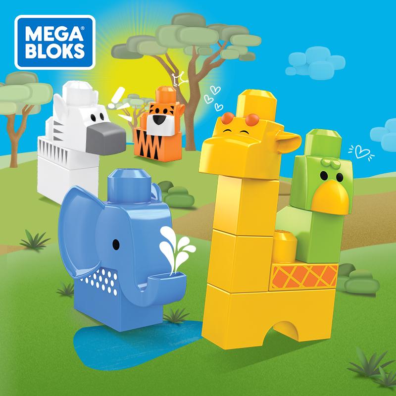 费雪美高大积木野生动物园套装GWP97大颗粒益智积木玩具儿童玩具