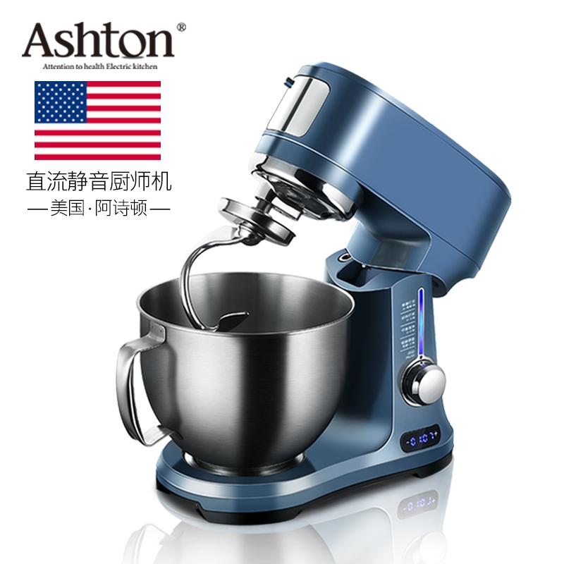 美国阿诗顿厨师机家用和面机商用多功能搅拌打蛋鲜奶揉面机